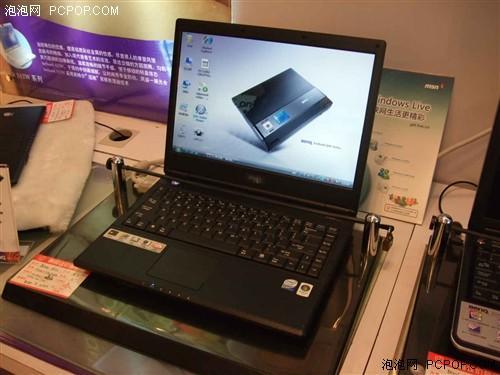 T7250/2G/160G明基双屏超强本Q41低价卖