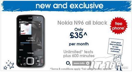 331元抱回家诺基亚N96全黑版低价登场