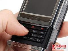 双卡双待酷派商务手机8688仅售1688