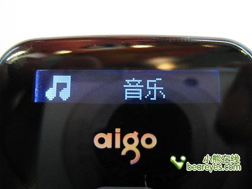穿越时空的爱恋情人节MP3播放器推荐(12)
