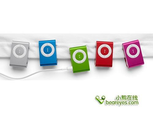 穿越时空的爱恋情人节MP3播放器推荐