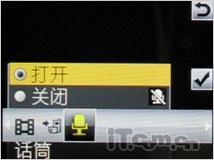 主攻低端市场索爱滑盖音乐机W395评测(6)