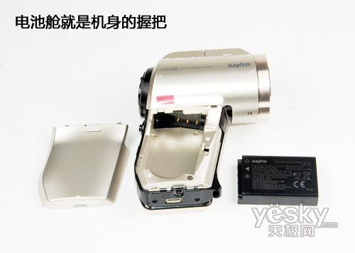 经典的立式造型 三洋摄像机hd2000详解(4)