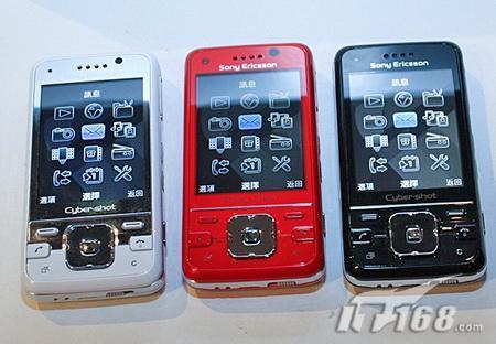 售价3500元索爱滑盖娱乐手机C903预订