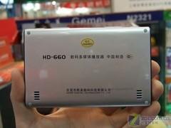 399元也能买高清最便宜高清MP3/MP4选购