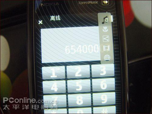 3.2寸全触摸屏+S60诺记5800卖2499