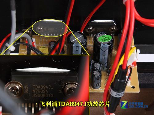 II 08版:功放芯片-中端2.0音箱典范 惠威D1080系新品评测
