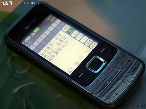 宽大屏幕诺基亚直板手写6208c售1580
