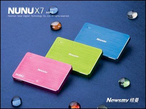 PlayFX音效超薄一体机2G纽曼X7仅售289