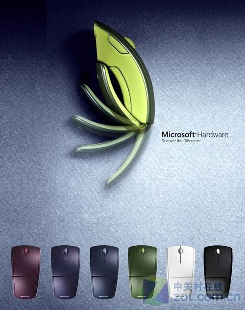 时尚+科技微软Arc鼠标绝美瞬间(图)