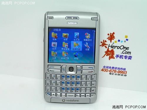 魅力无限诺基亚全键盘商务E61卖999