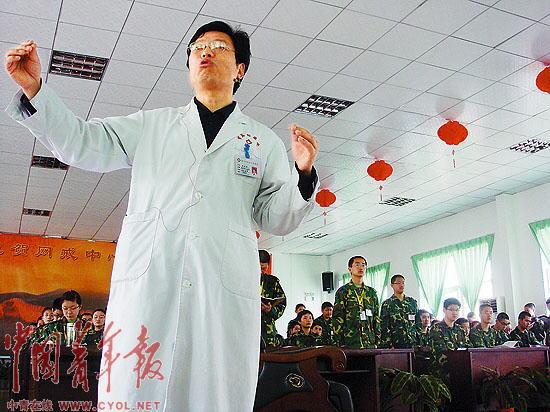 戒网专家杨永信电击治网瘾惹争议