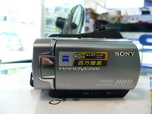 超值硬盘DV索尼SR65E报价4200元送好礼
