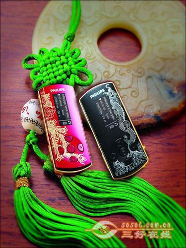 用它来传递爱语适合情侣的MP3播放器