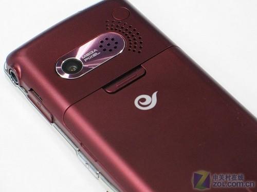 外观时尚LG音乐CDMA手机KX266卖1060