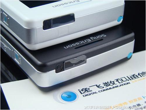 黑白双煞索爱全键盘商务M608c卖999