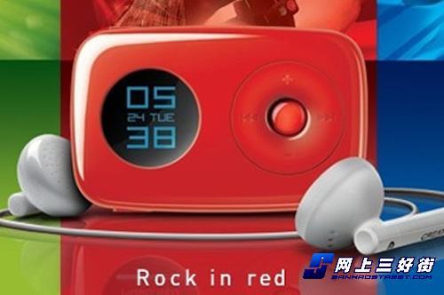 学生也能买得起市售200元以下MP3导购