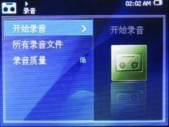 炫目蓝色完美的音质时尚OPPOS9K评测(4)