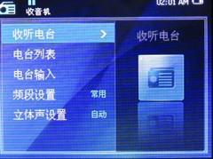炫目蓝色完美的音质时尚OPPOS9K评测(3)