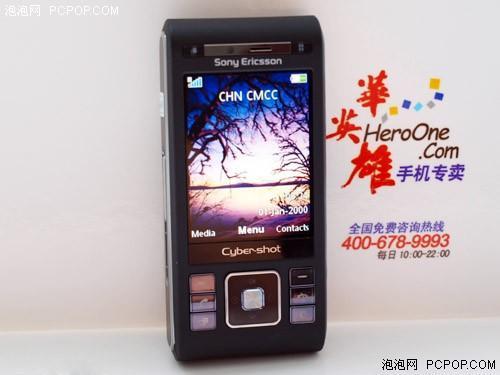 800万像素索尼爱立信C905仅售1799元