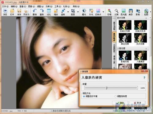 很小很强大:五款图像处理软件 - 松风竹韵 - 松风竹韵