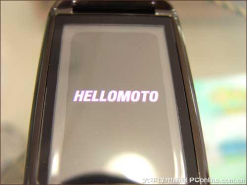 翻盖触屏智能摩托罗拉A1210仅售1480