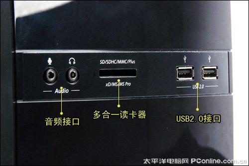 惠普电脑读卡器驱动_我们在这里看到了音频接口,多合一读卡器,2个usb2.