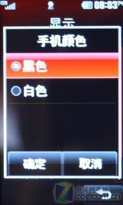 直板全触屏LG天翼3G手机KV500评测(2)