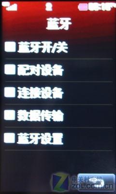 直板全触屏LG天翼3G手机KV500评测(4)