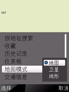 N79缩水版诺基亚最靓S60机6730c评测(6)