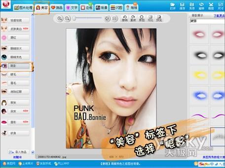 用美图秀秀打造时尚杂志日系model