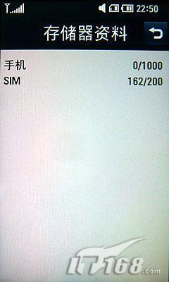 魔幻键盘触控LG透明手机GD900评测(4)