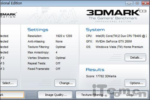 战神装备又升级顶级游戏本华硕G71G评测(8)