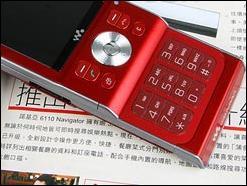 低价清货商家销量最好人气手机推荐
