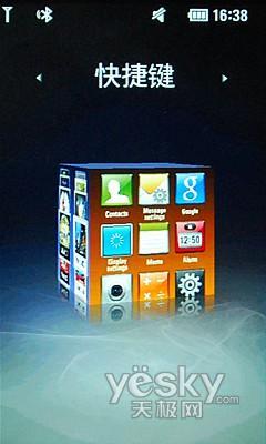 透明键盘设计LG滑盖拍照王GD900e评测(4)