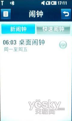 透明键盘设计LG滑盖拍照王GD900e评测(6)
