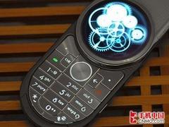 全球首创圆形彩屏 摩托罗拉AURA降200