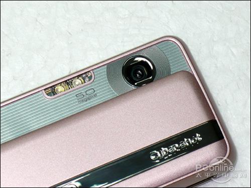 C903粉色