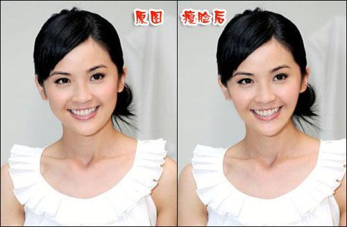 用紧身秀秀瘦脸瘦身想瘦瘦美图红色塑身衣图片