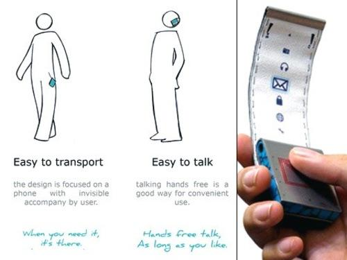 掌中的未来 诺基亚前卫概念手机曝光
