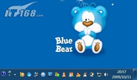 新手必看Windows7通知区域图标设置技巧