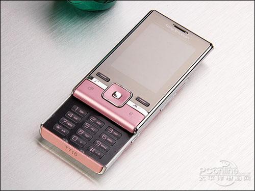 粉嫩小巧时尚索尼爱立信滑盖T715评测