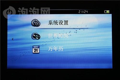4.3英寸液晶显示屏百度炫影B829评测(5)