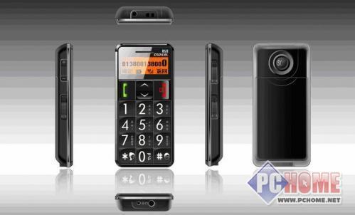 老年人专用SOS手机 首信S718仅售290