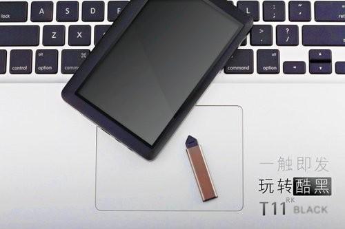 最受关注产品消费者最爱MP3/MP4选购(6)