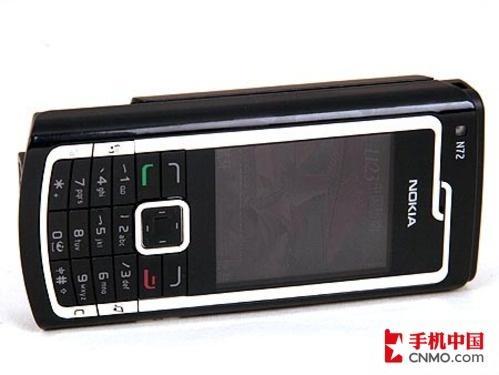 老牌智能手机 诺基亚N72优惠价仅700元