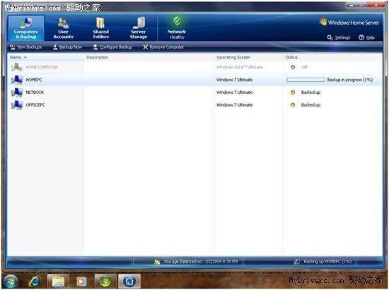 微软:11月24日发布Windows Home Server PP3正式版