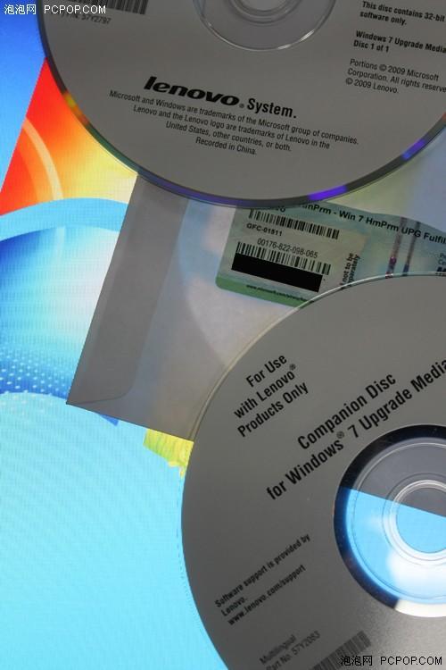 联想windows 7升级光盘