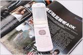 甜美冰淇淋LG天翼3G手机KV600评测