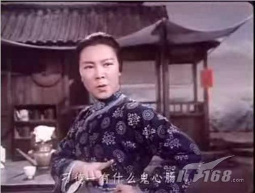 沙家浜智斗人物剧照